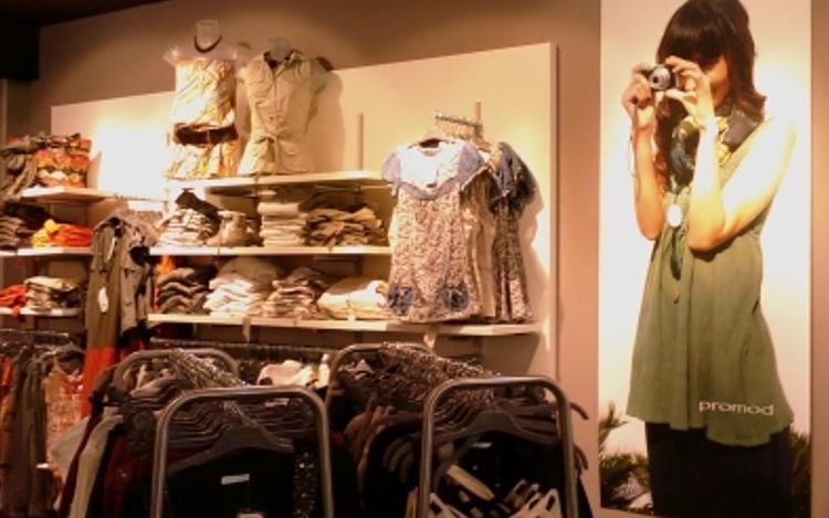 Promod – Retail Service